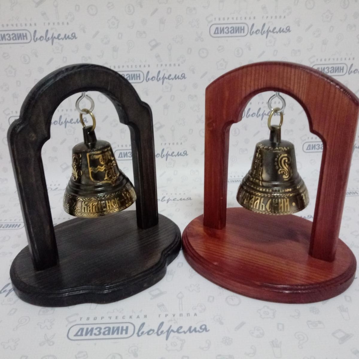 Колокольчик валдайский черненый, на деревянной подставке. Каменск-Уральский