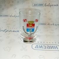 Стопка. Каменск-Уральский