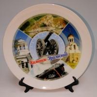 Тарелка сувенирная. Каменск-Уральский